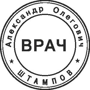 BP-02