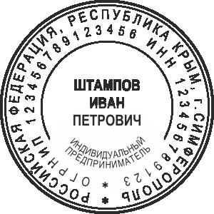 ИП-31