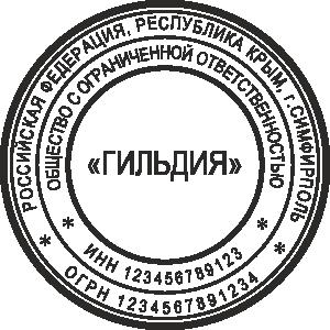 ООО-01