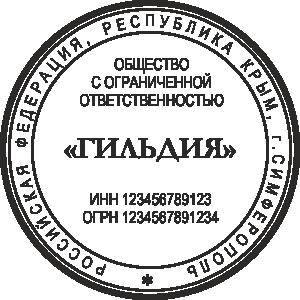 ООО-02