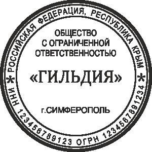 ООО-03