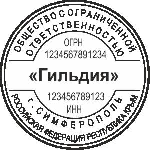 ООО-04