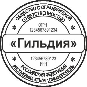 ООО-06