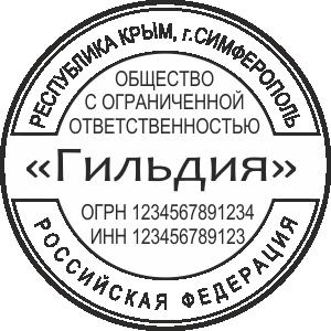 ООО-08