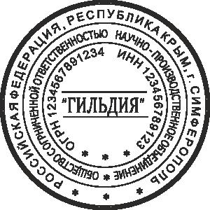 ООО-09
