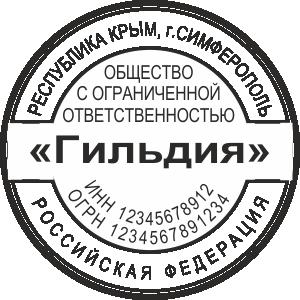 ООО-10