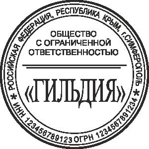 ООО-15