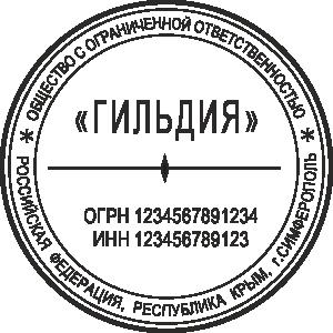 ООО-16