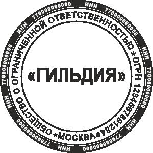 ООО-18
