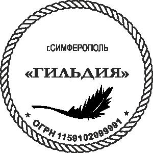 ООО-19