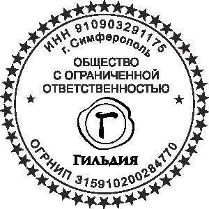 ООО-28