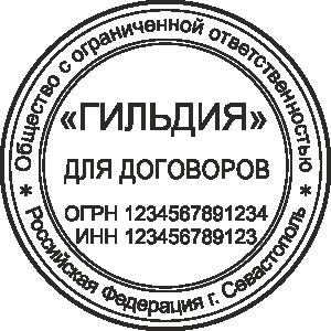 ООО-29