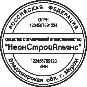 ООО-31