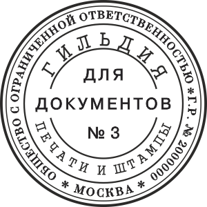 ООО-33