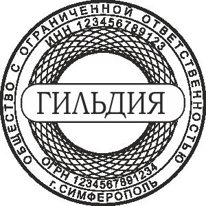 ООО-35